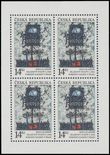 68184 / 1419 - Philately / Czech Republic / Stamps