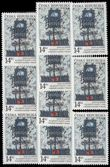 68195 / 1418 - Philately / Czech Republic / Stamps