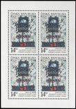 69842 / 1423 - Philately / Czech Republic / Stamps