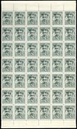 70206 / 789 - Philately / Occupations / Sudetenland