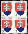 70213 / 1508 - Filatelie / Slovensko 1993 / Známky