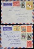 71079 / 1819 - Philately / Europe / Albania