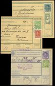71499 / 2107 - Philately / Europe / Poland