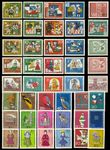 71933 / 0 - Philately / Europe / Germany / Federal Republic of Germany
