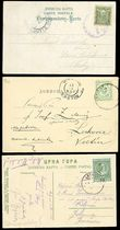 73540 / 1721 - Philately / Europe / Montenegro