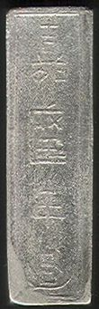 73601 / 3180 - Numismatics