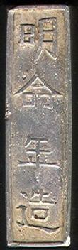 73603 / 3181 - Numismatics