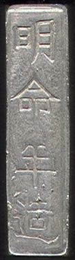 73605 / 3182 - Numismatics