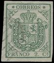 73897 / 2370 - Philately / Europe / Spain