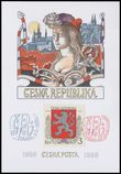 74261 / 1377 - Philately / Czech Republic / Memorial and Privileged Prints