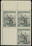 74297 / 918 - Philately / Slovakia 1939-1945 / Stamps