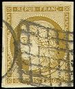 74885 / 1736 - Philately / Europe / France