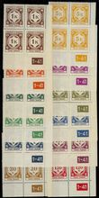 75088 / 840 - Philately / Protectorate Bohemia-Moravia / Official Stamps