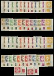 75217 / 835 - Philately / Protectorate Bohemia-Moravia / Official Stamps