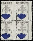 75338 / 1381 - Philately / Slovakia since 1993 / Stamps