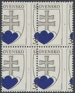 75339 / 1382 - Philately / Slovakia since 1993 / Stamps