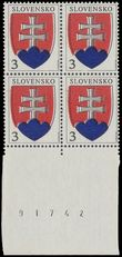 75343 / 1380 - Philately / Slovakia since 1993 / Stamps