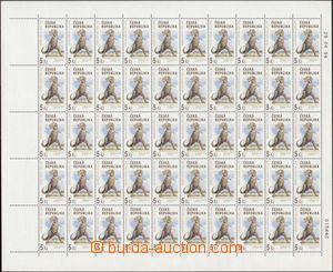 100155 - 1994 Pof.44, Pravěcí veleještěři 5Kč, kompletní 50-známkový