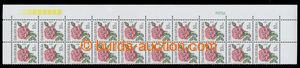 101884 - 2008 Pof.543, Růže 10Kč, pravý svislý 20-pás, přes v�