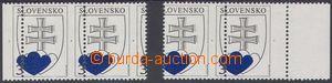 103258 - 1993 Zsf.2, Státní znak 3(Kčs), 2x 2-páska s okrajem bez čer