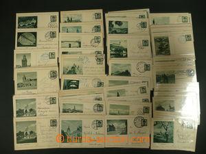 106236 - 1937-38 ČSR I., sestava dopisnic CDV69, vše analogická razít
