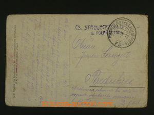 106432 - 1919 Czechosl. Rifle Rgt. No. 30, blue straight line postmar