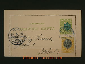 106567 - 1903 letter-card Mi.K10, 5Pa light green, to Berlin, uprated