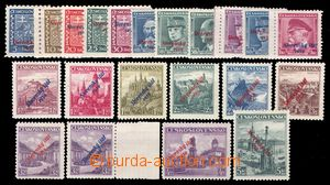 107594 - 1939 Alb.2-21, Overprint issue without 10CZK, values 60h, bo