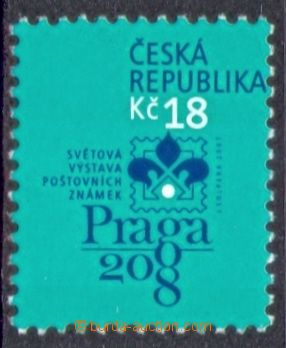 107939 - 2007 Pof.539, Praga 2008, shifted perforation L-wards
