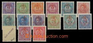110236 -  Pof.RV43-57, Hluboka issue (Mareš's overprint), red Opt, o