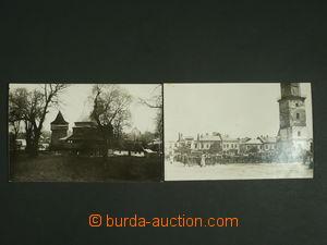 110339 - 1916 sestava 2ks pohlednic, neznámé místo, trh, lidé, prošlé