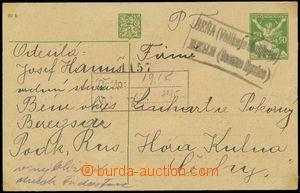 110564 - 1922 PODKARPATSKÁ RUS  poštovna BEŇA (VELIKOJE MUŽIJOVO), ka