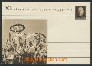 112561 - 1948 CDV90/12, XI. Sokol festival, PC with oblique ribbing p