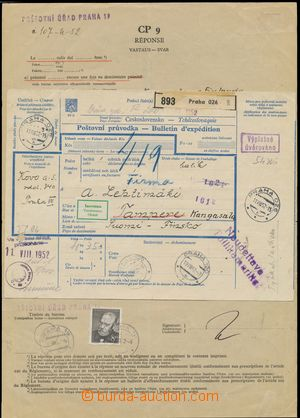 112573 - 1952 whole parcel dispatch note for mailing to Finland, CDS
