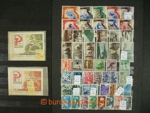 112781 - 1935-64 SOVIET UNION  sestava známek a aršíků na 2 zásobníko