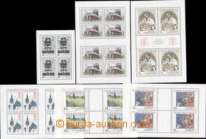 112906 - 1993 Pof.PL5-6, 9, 27-29, sestava 6ks PL, kat. 1420Kč