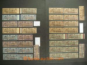 112916 - 1923 SOVIET UNION  Mi.3-6, Příplatkové známky, sestava 87ks