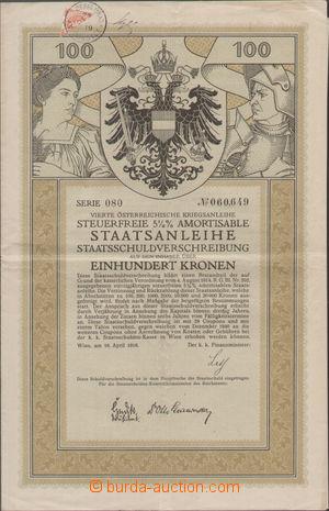 113232 - 1918 ČSR I.  zdobená obligace 4. státní válečné půjčky na čá