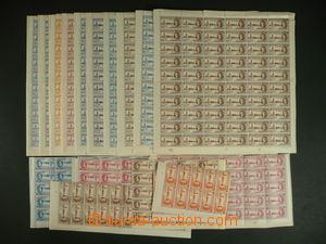 113253 - 1946 OMNIBUS  Vítězství, sestava 100-známkových archů s DČ,