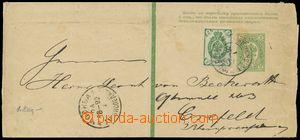 114215 - 1892 Mi.S4B, celá novinová páska 2k zelená, formát 177x444mm