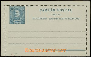 114844 - 1898 ANGRA   Ascher No. 5, letter-card 65Rs, Charles I., Un;