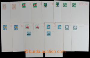 116014 - 1960-80 selection of 18 pcs of pictorial post cards, mostly