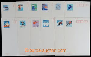 116018 - 1970-73 comp. 12 pcs of various special PC, all with printed
