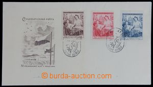 119578 - 1948 FDC with sets Pof.467-469, XI. Sokol festival, special