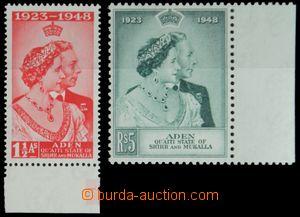 120434 - 1949 Mi.14-15, Stříbrná svatba, kat. SG £18