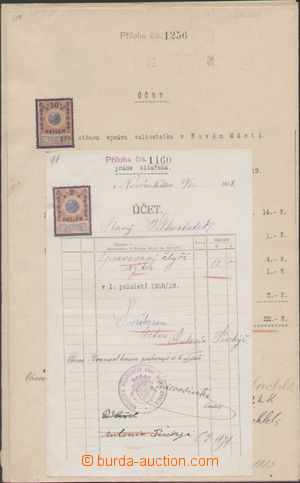 121788 - 1918 CZECHOSLOVAKIA 1918-39  comp. 6 pcs of documents with A