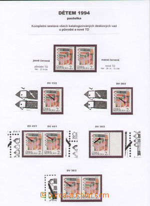 124879 - 1994 Pof.41, Dětem - pastelka, kompletní sestava všech katal