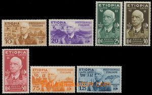124930 - 1936 Mi.1-7, Král Viktor Emanuel III., kompletní série, mimo