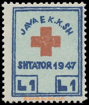 128406 - 1947 Mi.1, Albanian Red Cross, surtax stamp., mint never hin