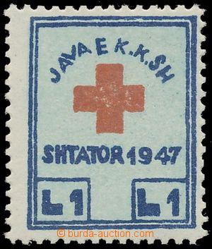 128406 - 1947 Mi.1, Albánský Červený kříž, příplatková zn.,